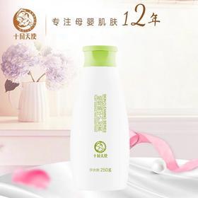 十月天使孕妇护发素植物精华护发 孕妇洗护用品柔顺发质天然护发
