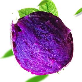 【精选爆款】5斤装正宗越南进口奶油小紫薯,粉糯香甜,富含花青素的健康粗粮