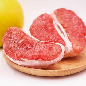 福建平和琯溪红肉蜜柚 2个(5斤装)包邮  水润爽口 肉厚多汁