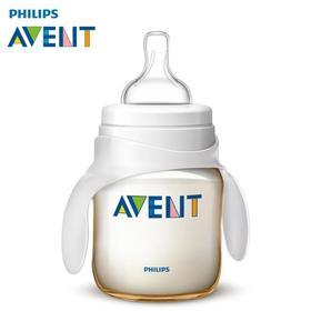 飞利浦新安怡 英国进口奶瓶 PES材质 带把手奶瓶 4安125ml