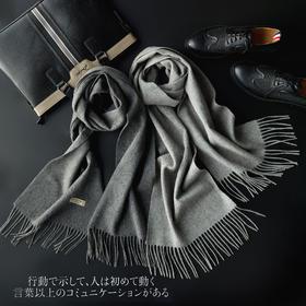【高级灰男士围巾】100%美利奴羊毛围巾 男冬季纯色灰色 简约商务加厚保暖 礼盒装