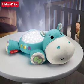 费雪小河马投影安抚器 声光安抚玩具 毛绒玩具    胎教助眠星光