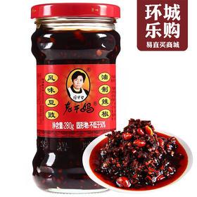老干妈风味豆豉280g-700757