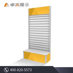 卓高展示 PVC槽板展示柜精品展示架陈列柜手机配件饰品挂件展柜