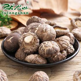 伏龙山_神农架茶花菇250g 神农架特产干货冬菇椴木蘑菇批发包邮