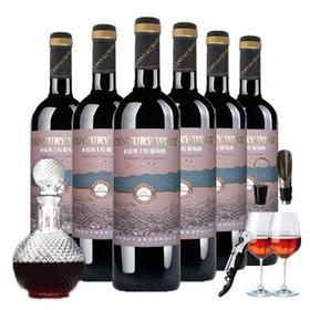 世纪长城赤霞珠干红葡萄酒