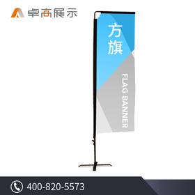 卓高展示3米4米5米伸缩旗杆户外广告旗沙滩旗方旗刀旗便携式