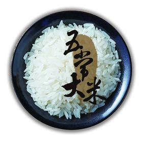 新米现货!正宗五常稻花香 10kg 买两袋送十公斤米桶一个!