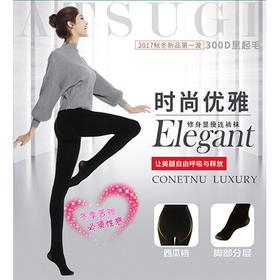 日本超人气! 厚木 ATSUGI TIGHTS 加厚连裤袜!定制款里起绒系列!300D / 420D,性感保暖时髦过冬,拒绝臃肿