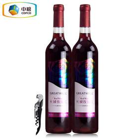 中粮长城玫瑰红葡萄酒750ml*2瓶甜型红酒