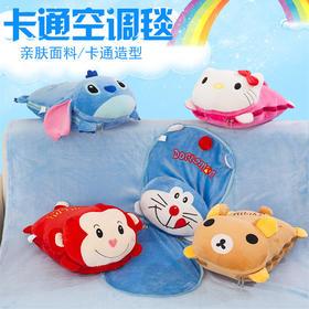 多功能汽车抱枕被子两用儿童毛绒公仔动物抱枕带毯子