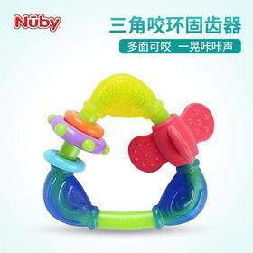 美国Nuby努比 婴儿咬咬胶磨牙棒宝宝儿童三角咬环固齿器 牙胶玩具
