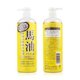 【全能乳霜】日本 北海道Loshi 马油除皱身体乳液保湿润肤露 485ml