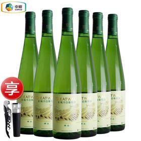 中粮集团长城精品干白葡萄酒整箱650ml*6瓶