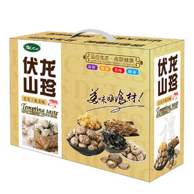 伏龙山 小香菇240g+小碗耳300g+姬松茸150g组合礼盒过节送礼干货