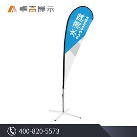 2米3米5米水滴旗注水旗杆沙滩旗广告旗羽毛旗定制设计户外旗帜