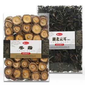 伏龙山 冬菇300g 黑木耳350克 精选精品套餐大礼包