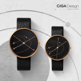 【德国红点设计,只属于你的时间】CIGA Design双针星空爱情情侣对表/真皮带银色镂空防水手表