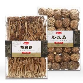 伏龙山 茶树菇350克+茶花菇400克 组合精品礼盒 过节送礼特产干货