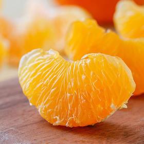 【预售27号发货!限乌市地址!】四川爱媛38号果冻橙 /柑橘 酸甜口感(2kg小果/2.5kg/5kg/件,具体以重量为准!)