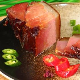 【后腿腊肉】大山深处原生态食材 食达好无骨后腿肉 250g-500g
