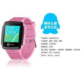 腾讯儿童电话手表智能防水触摸彩屏GPS定位天才小学生手机男女款