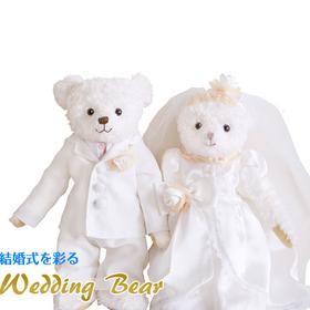 【婚礼】泰迪熊一对礼盒