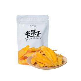 芒果干 118克 新鲜澳芒 甜鲜果味