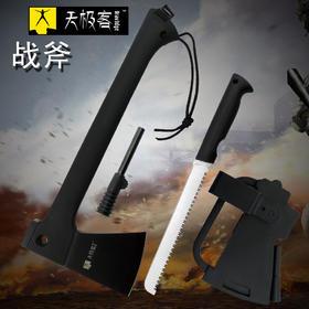 天极客DR-021BK不锈钢战斧