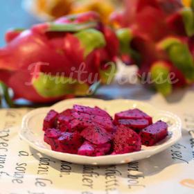 越南红肉火龙果|是再也吃不了白肉的了