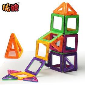 优彼能动磁力片积木优比百变提拉磁力片儿童玩具磁力片36片早教