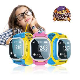 【新品折扣】 腾讯儿童电话手表PQ708 防水触摸彩屏定位手表