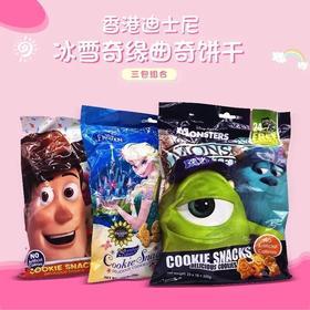 香港迪士尼Disney冰雪奇缘玩具总动员卡通造型饼干