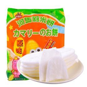 台湾河马莉米饼原味 婴儿饼干辅食50g/袋零食膨化