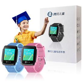 【新品折扣】 腾讯儿童电话手表PQ608 防水双向通话定位手表
