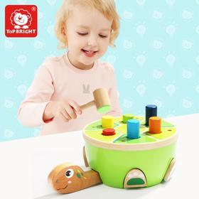 特宝儿儿童敲打玩具小锤子木制乌龟桩台男女宝宝益智启蒙1-3周岁