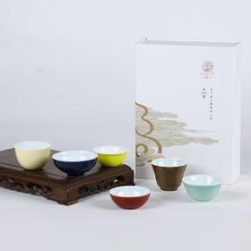 宝瓷林 高温颜色釉 六味杯组