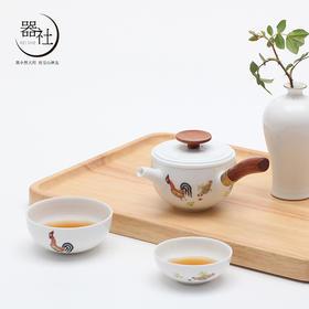 器社 便携式旅行茶具茶具 悦旅
