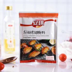 安琪香辣风味复合调味料140g