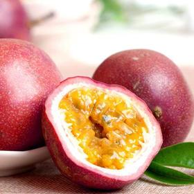 5斤精品35个 正宗广西百香果,热带水果西番莲,酸甜可口果汁之王!
