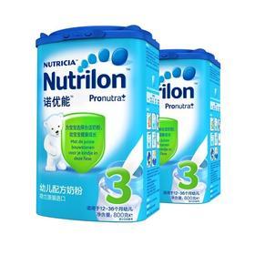 Nutrilon诺优能诺贝能较大婴儿配方奶粉3段  进口荷兰牛栏