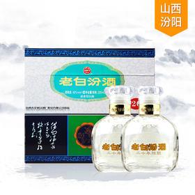 42°二十年双水晶老白汾酒225ml*2