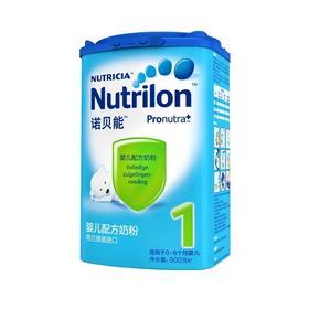 Nutrilon诺优能诺贝能较大婴儿配方奶粉1段 进口荷兰牛栏