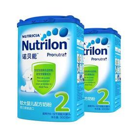 Nutrilon诺优能诺贝能较大婴儿配方奶粉2段 进口荷兰牛栏