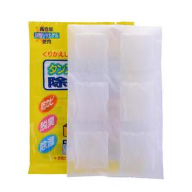 【高效可再生】日本进口衣物干燥防潮剂除湿袋     除湿防臭防发霉