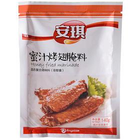 安琪蜜汁烤翅腌料140g 烧烤鸡翅膀复合调味料 烤肉羊肉串调料