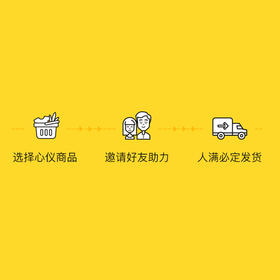 共享免单(微信吸粉、互动、运营必备)