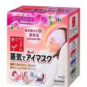 花王 蒸汽发热眼罩SPA眼膜贴1片装