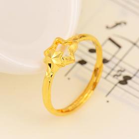 星光 足金戒指