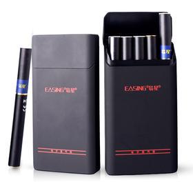 【微商城专享特价-戒烟型】E3易星电子烟正品套装蒸汽烟戒烟产品可吸入式戒烟棒